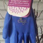 Garden Gloves Women's